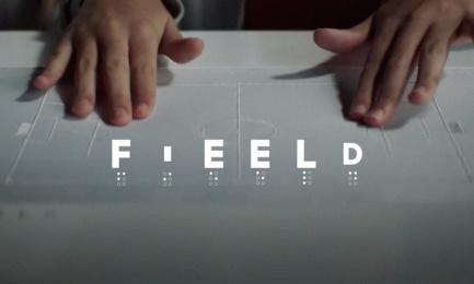 Santander: Fieeld, 4 Print Ad by Havas Worldwide Madrid
