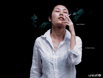 UNICEF (United Nations International Children's Emergency Fund): WOMAN Print Ad by M&C Saatchi Shanghai