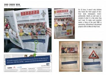 Educational Project Sponsorship: ??? Print Ad by Demner, Merlicek & Bergmann