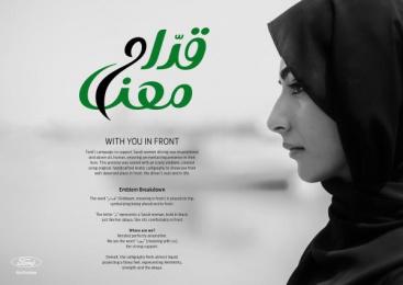 Ford: Ford Print Ad by GTB Dubai