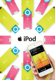 Apple Ipod: LEMON Outdoor Advert by TBWA\Media Arts Lab Los Angeles