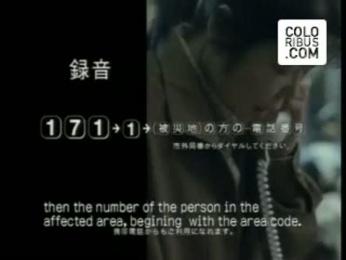 Ntt: DISASTER NUMBER Film by Ntt Advertising