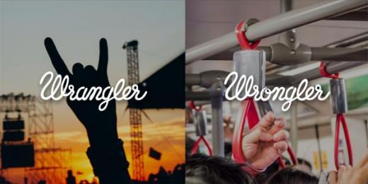 Wrangler: Wrangler Vs Wrongler, 1 Print Ad by PI Film Network, WE ARE Pi