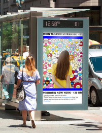 Perrotin: Perrotin Outdoor Advert by BETC