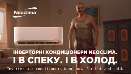 Neoclima: Weather fighters, 3 Film by GRAPE Ukraine