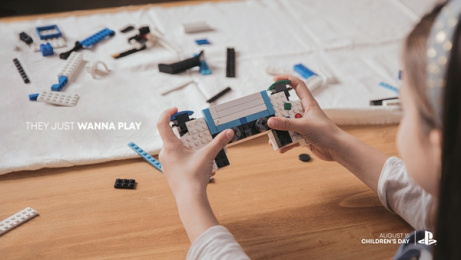 Sony Playstation: They Just Wanna Play, 2 Print Ad by WILD FI