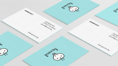 Gruzin.by: Gruzin.by identity, 10 Design & Branding by Pocket Rocket
