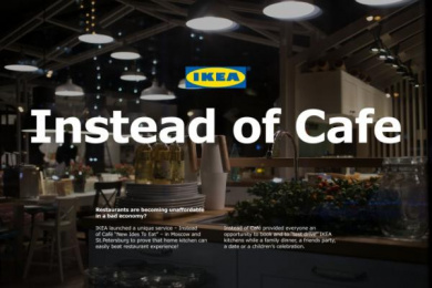 IKEA: Instead Of Cafe [image] Outdoor Advert by Instinct Moscow