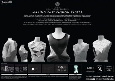 Tencent: Faster Fashion [image] Digital Advert by FCB Shanghai