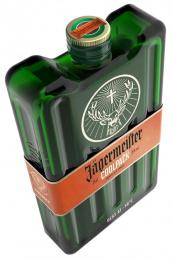 Jagermeister: Jägermeister Coolpack, 1 Design & Branding by Cheil Germany