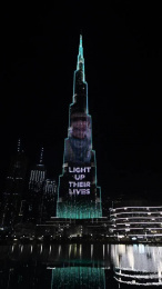 The Mohammed Bin Rashid Al Maktoum Global Initiatives: The World's Tallest Donations Box, 1 Film by Lowe Mena Dubai