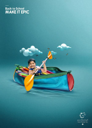 Cairo Festival City Mall: Back To School, 2 Print Ad by The HUB Advertising Cairo