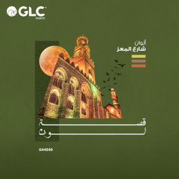 GLC Paints: The Story of Colour, 5 Digital Advert by BSocial Egypt, Cairo