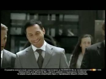 Life :): Business life Film by Grey Kyiv