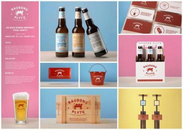 Red Brick: Brewing Workshop Design & Branding by Not Perfect | Y&R Vilnius