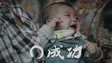 Kagawa Prefecture: Try!Noodle Cradle Film by Dentsu Inc. Tokyo, Niban-Kobo Productions