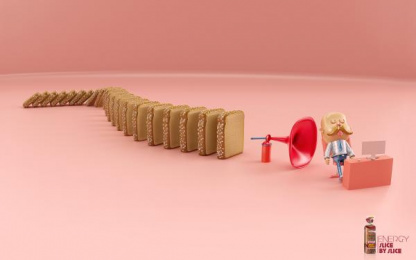 Bimbo Bakeries: Energy Print Ad by McCann Mexico