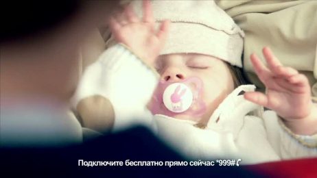 MTS MOBILE SPORTS: FATHERS Film by BBDO Moscow, Film Service, UPP