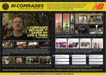 New Balance: I Comrades [image] Case study by King James