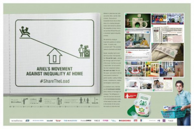 Ariel: Share The Load, 3 Outdoor Advert by BBDO Mumbai, R K Swamy BBDO Mumbai, Red Ice Films