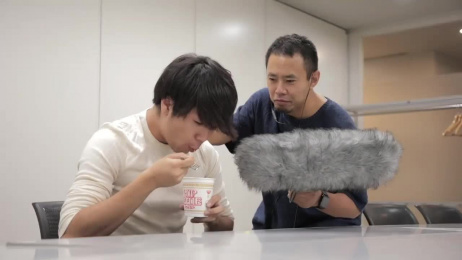 "Nissin: Noodles slurping noise canceling folk ""OTOHIKO"" Film by Dentsu Inc. Tokyo"