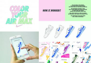 Nike: Nike Color Your Airmax, 8 Digital Advert by R/GA Buenos Aires