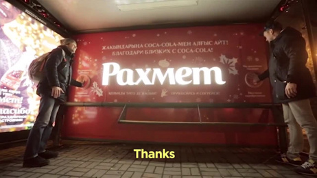 Coca-cola: Gratitude Warms You Up Film by McCann Erickson Almaty