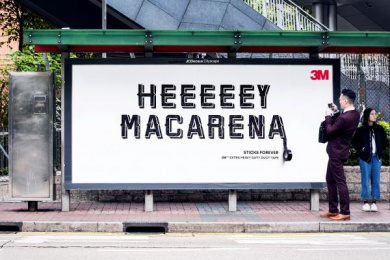 3M: Hey Macarena Outdoor Advert by Cheil Germany