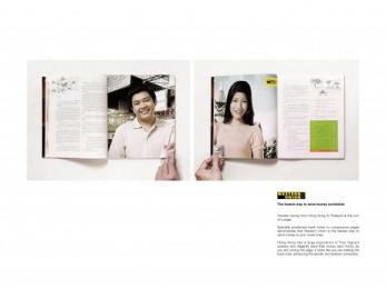 Western Union: HONG KONG TO THAILAND Print Ad by Publicis Hong Kong