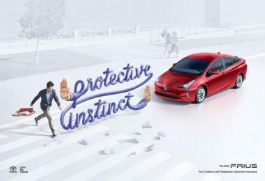 Toyota Prius: Paper Print Ad by Carioca, Saatchi & Saatchi Los Angeles