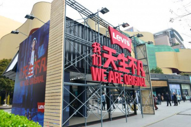 Levi`s: That Levis® Didnt Create [Outdoor Activity] Outdoor Advert by OMD Shanghai