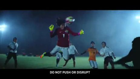 Nike: #Minohodoshirazu (Don't Know Your Place) [english subtitles] Film by Dictionary Films, Wieden + Kennedy Tokyo