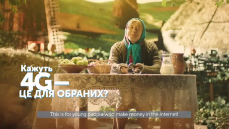 Kyivstar: #MythsAbout4G, 5 Film by Serviceplan, Ukraine, ScreenLife Studio