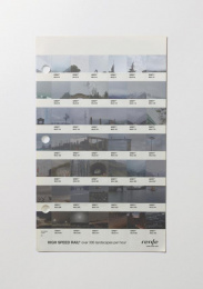 High Speed Rail: GREY Print Ad by Sra Rushmore