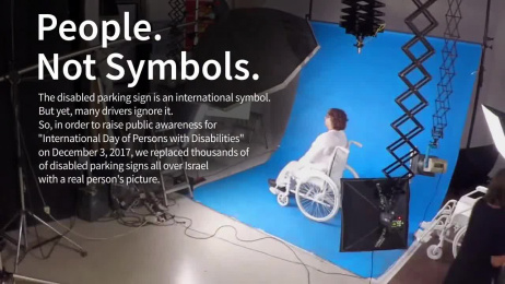 Access Israel: People.Not Symbols (Making of) Ambient Advert by Leo Burnett Israel