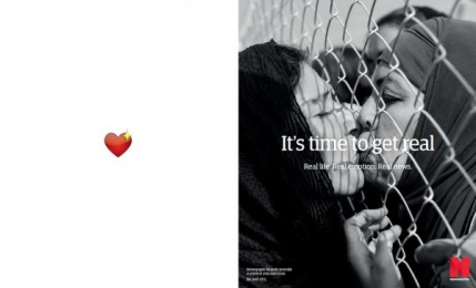 Newsworks: Love Print Ad by Gravity Road London