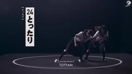 The 101st Kanazawa High School Sumo Wrestling: The 101st Kanazawa High School Sumo Wrestling Print Ad by Dentsu Inc. Tokyo