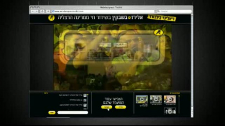 Yellow Pages/ YP: Yellow Pages Reality Billboard Film by Y&R Tel Aviv