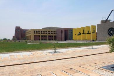 Qatar Foundation: LEARN Outdoor Advert by TBWA\RAAD Abu Dhabi