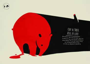 Malaysian Nature Society: Tapir Print Ad by Y&R Kuala Lumpur