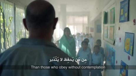 Zain: With Love we Sing - Hussain Al Jassmi Film by Mindshare Mena