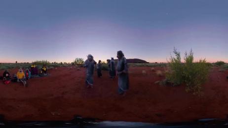 The Australian Museum: Carriberrie VR [Teaser] Film by Isobar Sydney