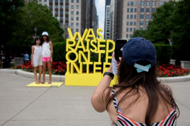 Museum of Contemporary Art Chicago (MCA): I Was Raised on the Internet, 1 Ambient Advert by FCB Chicago
