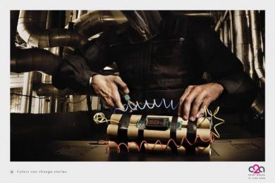 Printing House: Bomb Print Ad by Lojas Americanas