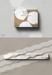 ASKUL/Lohaco: ASKUL/Lohacho, Packaging Development, 2 Print Ad by Bold NoA