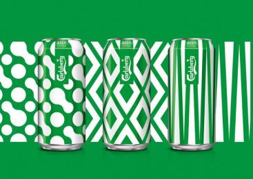 Carlsberg: The København Collection, 2 Design & Branding by Taxi Studio