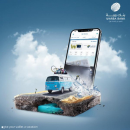 Warba Bank: Give Your Wallet a Vacation Print Ad by We Plan Salmiya