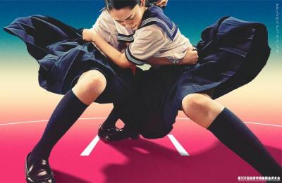 The 101st Kanazawa High School Sumo Wrestling: Sumo Girls Print Ad by Dentsu Inc. Tokyo