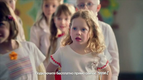 MTS MOBILE SPORTS: KINDERGARTEN Film by BBDO Moscow, Film Service, UPP