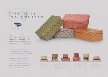 VELOCITÀ SPORT: The Gift of Running Print Ad by Borghi/Lowe Sao Paulo, Vetor Zero/Lobo